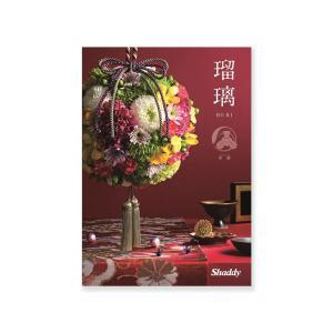 カタログギフト アズユーライク 和風 春蘭 25,800円コース (税別) kobayashigift