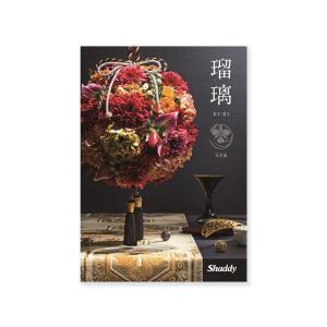 カタログギフト アズユーライク 和風 富貴蘭 100,800円コース (税別) kobayashigift
