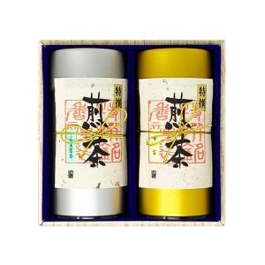 森山園 松江銘茶 缶入詰合せ kobayashigift