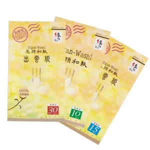 美顔和紙 30枚入り|kobayashigift|02
