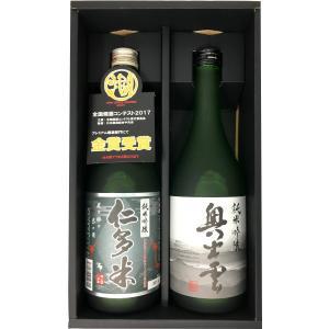 奥出雲純米吟醸 仁多米こしひかり純米吟醸 セット 奥出雲酒造|kobayashigift