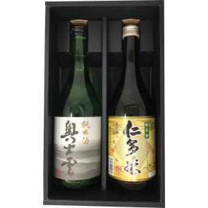 奥出雲純米酒 仁多米こしひかり純米酒 セット 奥出雲酒造|kobayashigift