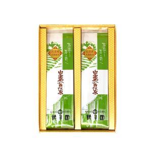 桃翠園 出雲やぶきた茶|kobayashigift