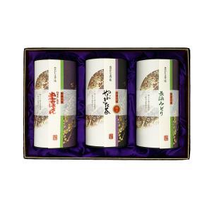 茶三代一 特上やぶきた 長浜みどり 出雲ほまれ kobayashigift