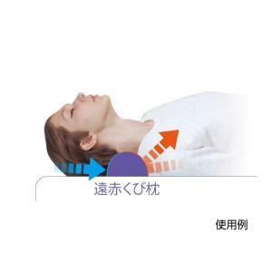 くび枕(ブルー:硬め)|kobayashigift|03