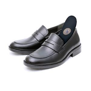 ふしぎ靴中敷 男性用|kobayashigift