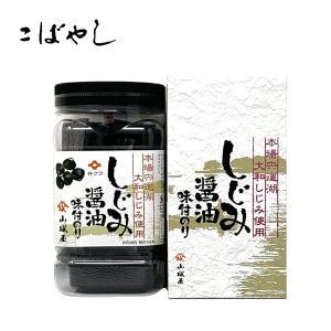 しじみ醤油味付のり 1セット SK5|kobayashigift
