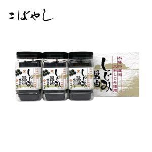 しじみ醤油味付のり 3セット入り SK15|kobayashigift