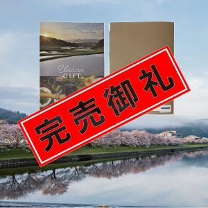 雲南プレミアムギフトカタログ うんなん日和 10,000円コース|kobayashigift
