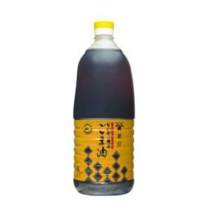 良質のごまを香ばしく煎り、搾油。風味が強く、ごま特有の芳醇な香味づけにぴったりです。使いやすいポリボ...