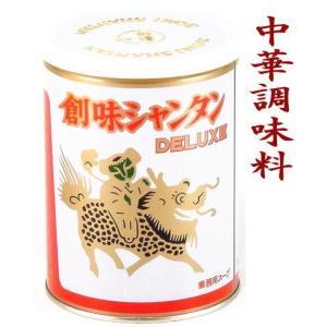 創味 シャンタンDX(デラックス) 缶1kg