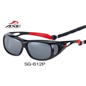 AXE(アックス)偏光オーバーグラスサングラス(SG-612P)送料無料