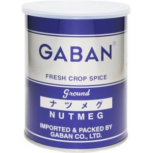 GABANギャバン ナツメグ パウダー 225g 缶