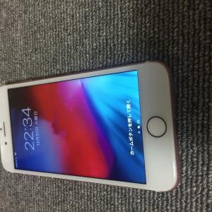 美品  国内版 simフリー    iPhone7 128GB   ローズゴールド色 Apple