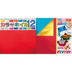 トーヨー カラーホイルおりがみ 12色 12枚入の関連商品4