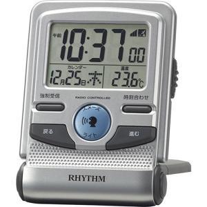 リズム 音声 携帯時計 フィットウエーブ 8RZ214SR19(新品)在庫有り|kobe-asahiya