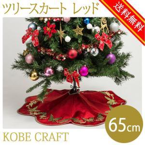 □商品サイズ:約 直径65cm   ※ご注意 ●商品画像と色や形・大きさが若干異なる場合があります。...