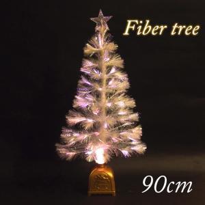 幻想的なLEDライトで美しく輝くホワイトカラーのクリスマスファイバーツリー90cmです。 小さめで可...