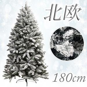 ヨーロッパの森をイメージ♪<br> 特殊な素材を使用して本物の雪が積もっているようなツリ...