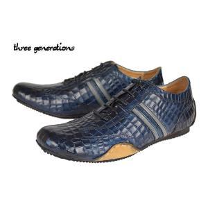 スニーカーのデザインながら、革靴の製法で作ることで、スポーティ感とシックな雰囲気が同居する独特の風合...