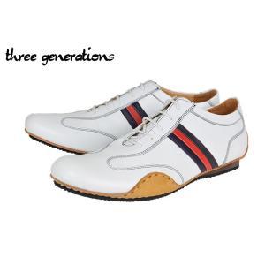 スリー・ジェネレーションズ(3GS) 103-0410 WHT/NVY/RED kobe-foot
