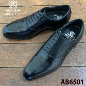 メンズ ビジネスシューズ ストレートチップ AB6501 アビーロード ロンドン BLA kobe-foot