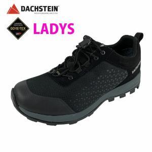 レディース ハイキングシューズ 靴 ダハシュタイン DELTA RISE GTX WMS kobe-foot