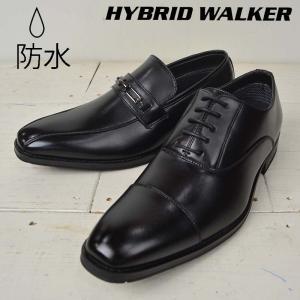 防水ビジネスシューズ メンズ HYBRID WALKER ハイブリッドウォーカー 内羽根式 ビットローファー ストレートチップ スリッポン|kobe-foot