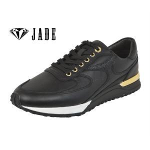 ジェイドJADE JUPITER HIGHER[JD501-BLA]Black ジェイド ジュピターシリーズ 本革ランニングフォルム レザースニーカー|kobe-foot