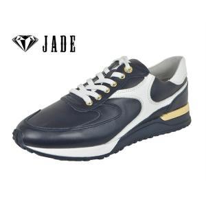 ジェイドJADE JUPITER HIGHER[JD501-NAV]Navy ジェイド ジュピターシリーズ 本革ランニングフォルム レザースニーカー|kobe-foot