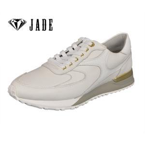 ジェイドJADE JUPITER HIGHER[JD501-WHT]WHITE ジェイド ジュピターシリーズ 本革ランニングフォルム レザースニーカー|kobe-foot