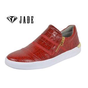 ジェイドJADE JUPITER HEIGHT LOW[JD505-RED]Red ジェイド ジュピターシリーズ 本革ダブルジッパー レザースニーカー|kobe-foot