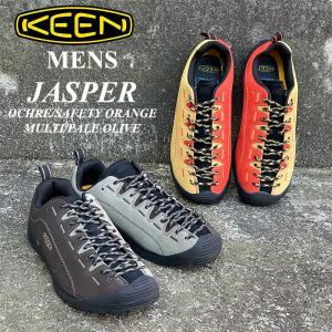 キーン メンズ アウトドアシューズ 【KEEN】JASPER ジャスパー カジュアル ウォーキング ハイキング キャンプ フェス|kobe-foot