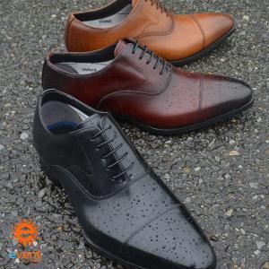 防水ビジネスシューズ マドラスウォーク メンズ madras modello DM8001 e-vent 防水 ブラック/ブラウン/バーガンディ BLACK/LIGHT BROWN/BURGANDY|kobe-foot