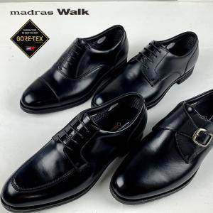 防水ビジネスシューズ マドラスウォーク メンズ madras walk GORE-TEX MW5820/MW5821/MW5822/MW5823 ブラック BLACK kobe-foot