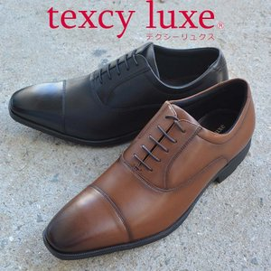 texcy luxe テクシーリュクス 本革ビジネスシューズ メンズ 内羽根式 ストレートチップ スクエアトゥ 3E相当 TU-7010 黒/茶|kobe-foot