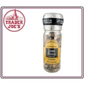 Trader Joe's トレーダージョーズ レモンペッパー  ◆内容量 60g ◆原料  ブラック...