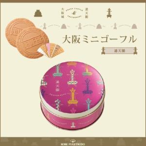 大阪の人気観光スポット通天閣と、当店人気のミニゴーフルがコラボ!通天閣をモチーフにデザインしたパッケ...