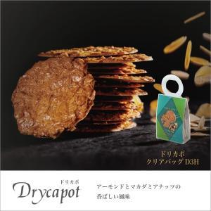 贈り物 お土産 お菓子 ドリカポ クリアバッグ D3H 風月堂 スイーツ 焼き菓子 神戸風月堂|kobe-fugetsudo