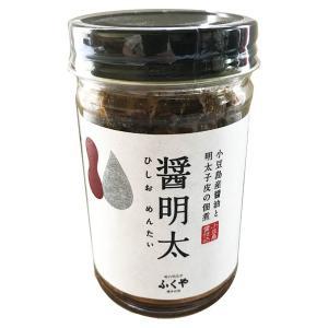 辛子明太子皮の佃煮 醤明太(ひしおめんたい) ふくや 120g kobe-mikashie