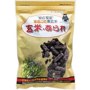 黒米の紫 そのまま食べられる玄米シリアル 笠野ファーム 黒玄米玄米あられ|kobe-mikashie