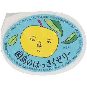 尾道 因島のはっさくゼリー 洋酒入り|kobe-mikashie