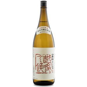 八海山 純米吟醸 越後で候 赤ラベル しぼりたて原酒 生酒 1800ml 八海醸造|kobe-mikashie