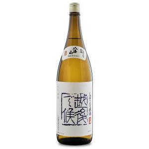 八海山 越後で候 青ラベル しぼりたて原酒 生酒 1800ml 八海醸造|kobe-mikashie