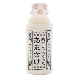 八海山 麹だけでつくった あまさけ 410g  ノンアルコール 甘酒|kobe-mikashie|02