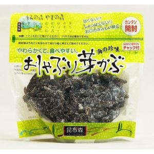 昆布森 うみの珍味、おしゃぶり芽かぶ|kobe-mikashie