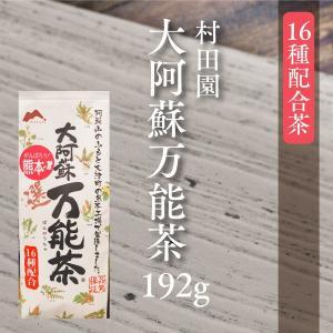 村田園 大阿蘇万能茶 192g|kobe-mikashie