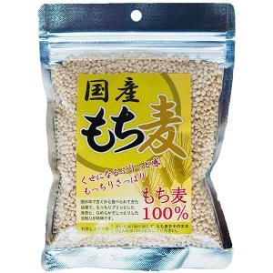 もち麦 国産100% βグルカン含有 大人気! 雑穀米 麦ごはんで毎日健康 250g×3袋 送料無料メール便|kobe-mikashie|02