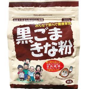 黒ごまきな粉 国産大豆きな粉100%使用 300g|kobe-mikashie