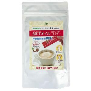 仙台勝山館MCTオイル ココナッツ由来100% 7g×10袋入り|kobe-mikashie|02